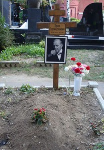 могила Георгия Жженова